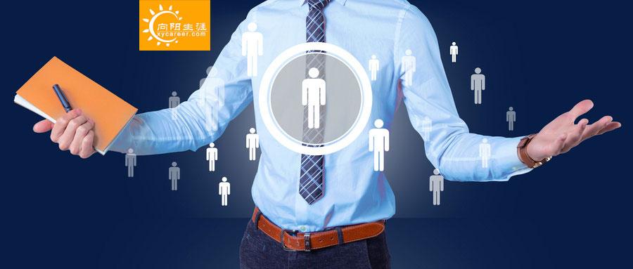 HR如何快速精准地招到适合的人才